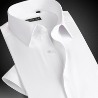Summer 2016 Men S Fitted Short Sleeve Twill Solid Dress Shirt White Business Single Breasted Regular