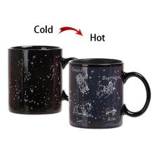Новый 12 Созвездия кружки, меняющие цвет, уникальная форма офисные чашка для кофе и молока, кружка для изменения цвета Оригинальные чашки удивил подарок