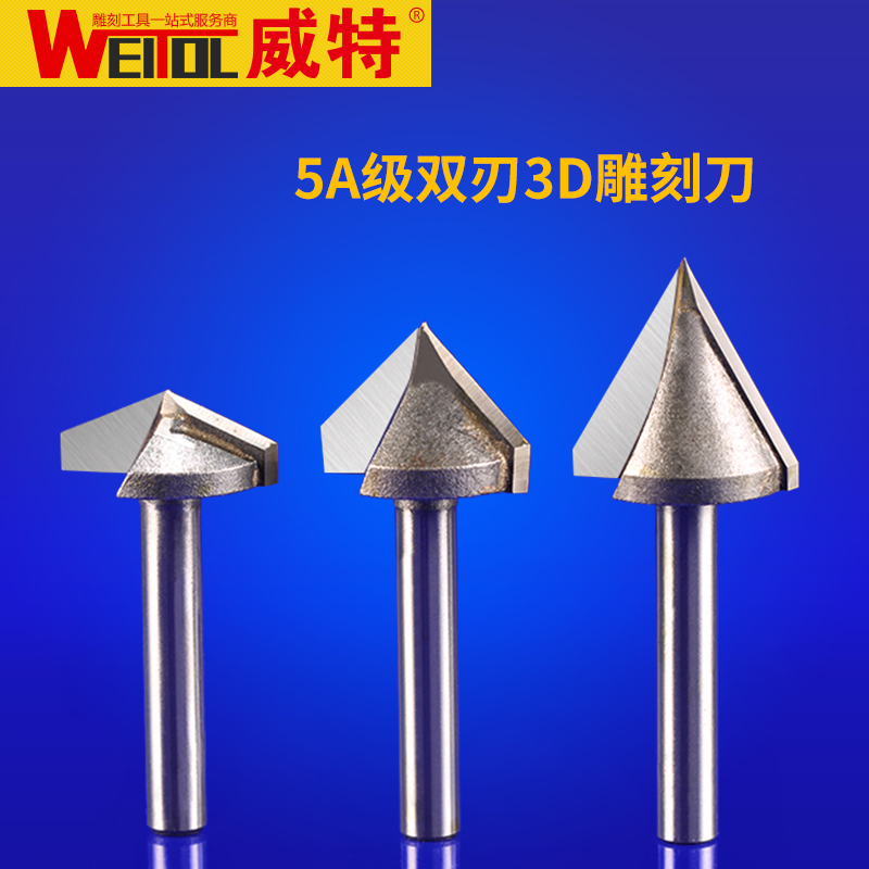 Weito 5A CNC 60 90 120 150 Degree 3D V-Type Cutter 3D V Bits Engraving Tools For Engraving Machine 2 flutes woodworking tools 10 60 90 120 a wood cnc router bits cutting tools for cnc machine