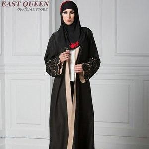 Islamic turkey clothing turkish robe open abaya dress abayas for women turkish islamic clothing KK1658 H