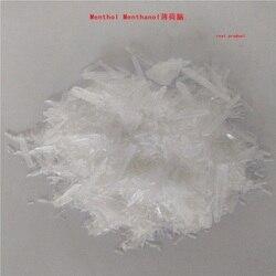300 g/bolsa médica Natural puro 99.9% mentol sólido especias Limpieza de calor desintoxicación condimento aditivos de grado