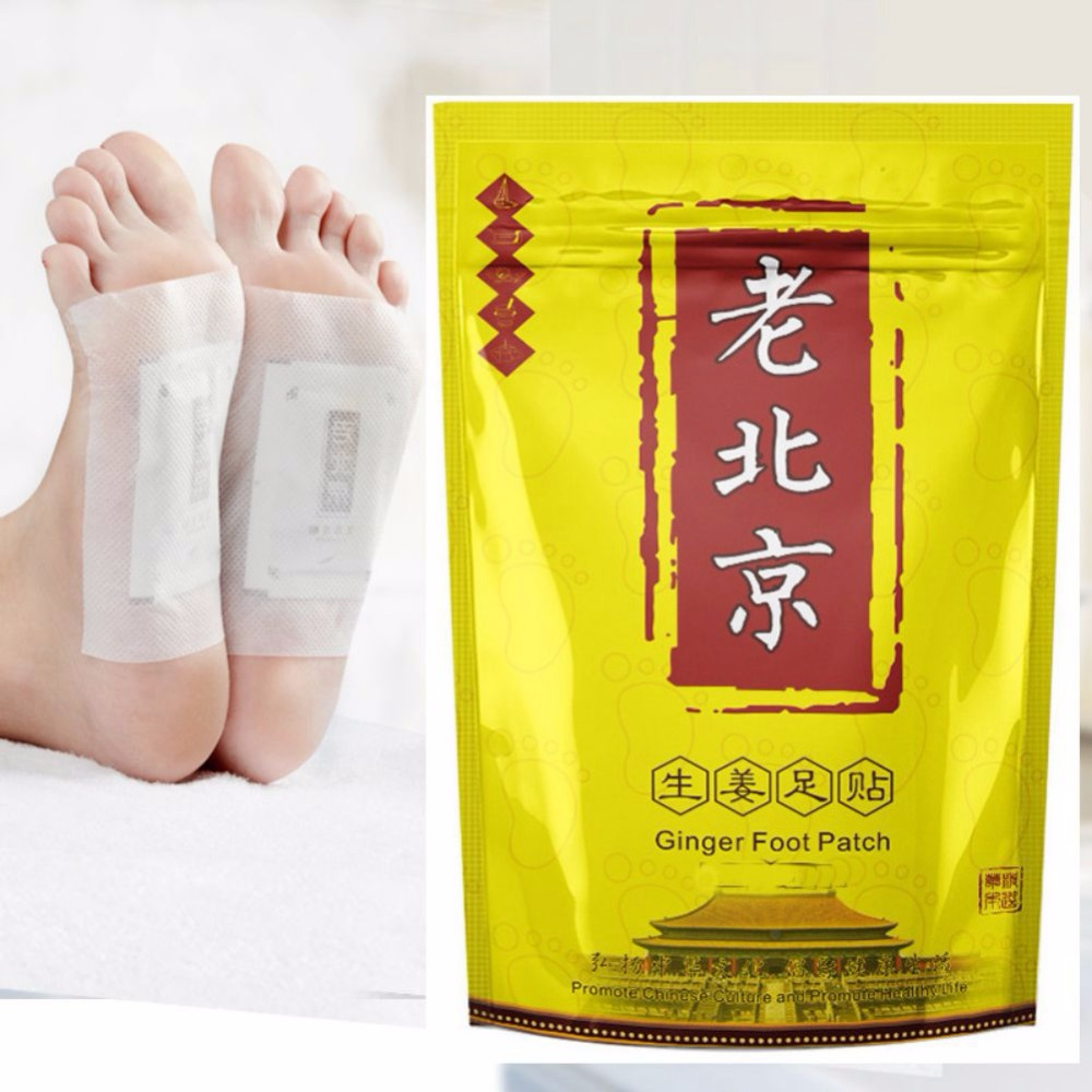 50pcs/Bag Foot Patch With Ginger Wormwood Anti-Swelling Detoxification Pain Stress Relief Maquiagem Foot Care
