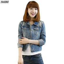 YAGENZ 2017Spring Autumn Short Denim Jacket Coat woman Costume Slim Long Sleeves Vintage Holes Casual Denim Tops Plus Size 5XL