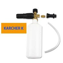 Lavadora de alta presión karcher k lanza espuma lavar el coche orificio roscado conectar con la pistola de alta presión caliente de la venta (cw013)