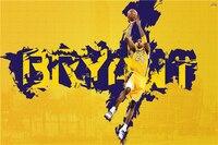 Decorative Kobe Bryant Posters LA Lakers Stickers Custom Canvas NBA Basketball Wallpaper Kids Wall Sticker Home
