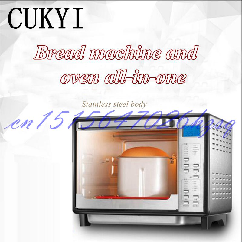 CUKYI Household 1500W Bread machine and oven all-in-one Computer type Electric Full atomatic High capacity 28L cake maker high quantity medicine detection type blood and marrow test slides