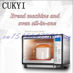 CUKYI Household 1500W Bread machine and oven all-in-one Computer type Electric Full atomatic High capacity 28L cake maker