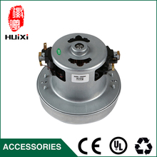 220V 1200W low noise copper motor 130mm diameter of vacuum cleaner accessories with high quality for FC8344 FC8338 FC8336 etc