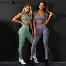 Tracksuit Camouflage Womens Workout Sets Yoga Set Fitness Clothing Gym Legging Seamless Suit Women Outfit