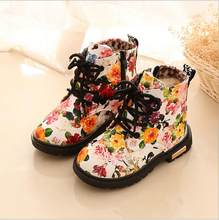 Cute Kids Boots Shoes Floral Martin Boots For Girls Children Boots Elegant Flower Print PU Leather Shoes Child Rubber Soled Boot(China)