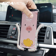 Bling Rhinestones Crystal Car Phone Holder Air Outlet Phone Support Glitter Diamond Smart Phone Stand Mount Auto Accessories