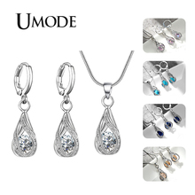 UMODE 2019 New Fashion Water Drop Pendant Necklace and Earrings Sets for Women Blue Pink Clear Zircon White Gold Jewelry AUS0080