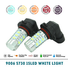 9006 15-SMD 15 Led 5730 car styling LED Bulbs For Front Turn Signal ,Backup DRL lights 9006(China)