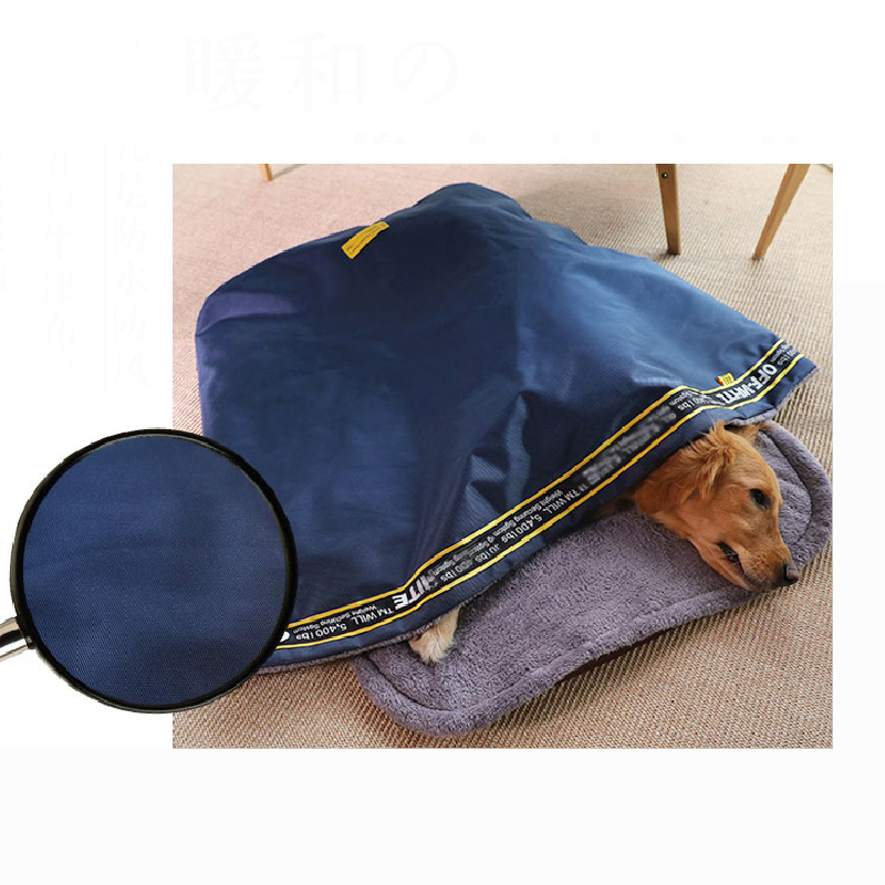 HOOPET Pet Dog Bed Mascotas Beds for Large Dogs Pet Mat Blanket Small Dog Mattress Foldable Pet Home in Houses Kennels Pens from Home Garden