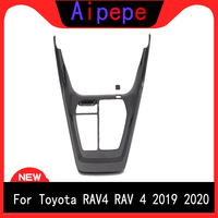 Car Styling For Toyota Rav4 Rav 4 2019 2020 Carbon Fiber Gear Shift Box Cover Molding Trim Decorate Sticker Interior Accessories