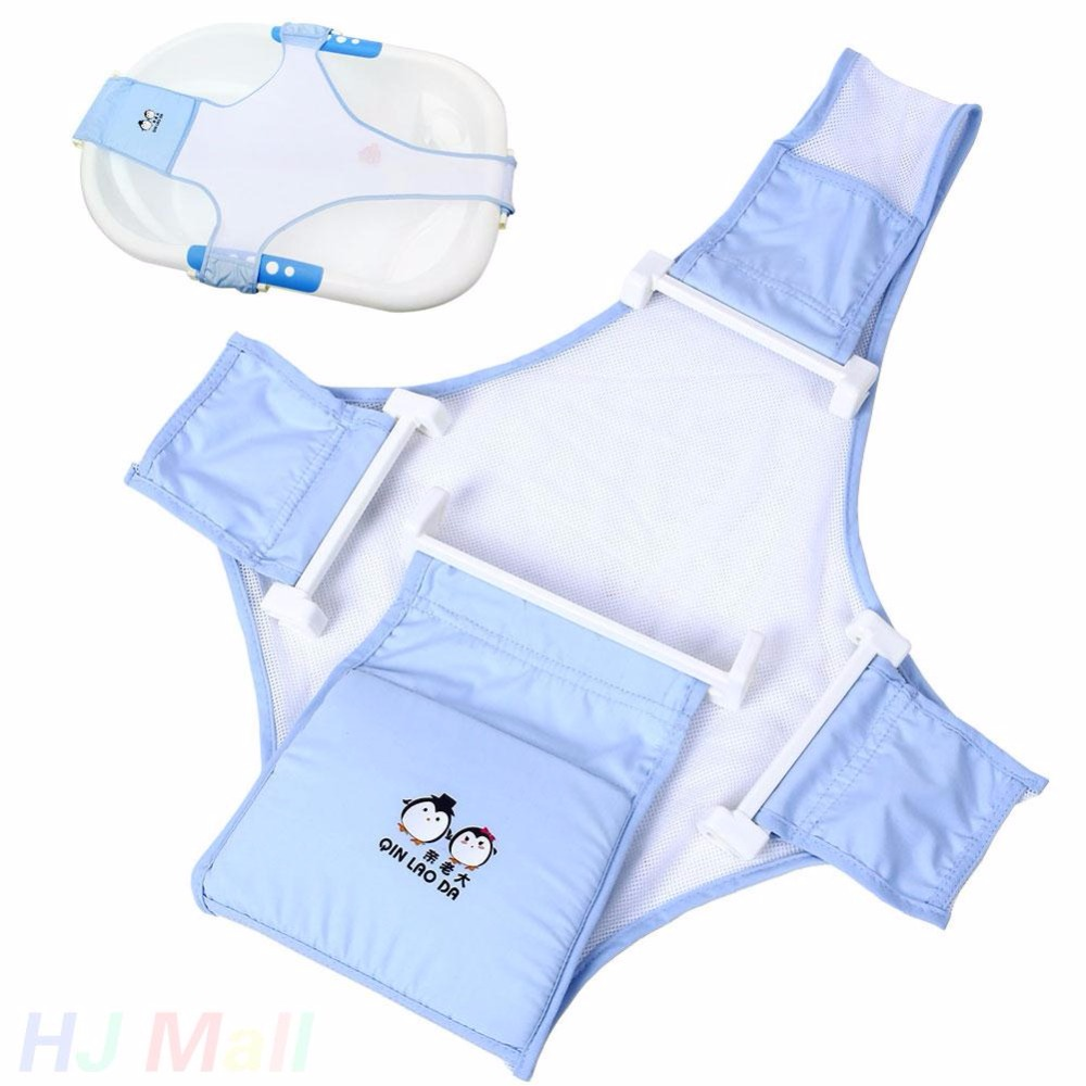 Newborn Infant Baby Bath Net Adjustable For Bathtub Seat Sling Mesh ...