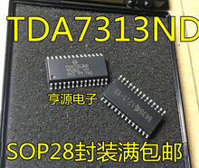 TDA7313ND SOP28 TDA7313 SOP TDA7313N SMD new and original IC free shippin