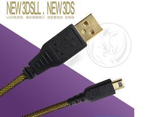 Akcesoria do gier złocenie portu USB kabel do konsoli nintendo DSi DSiXL DSiLL 3DS 3DS XL 3DS LL kabel do ładowarki USB