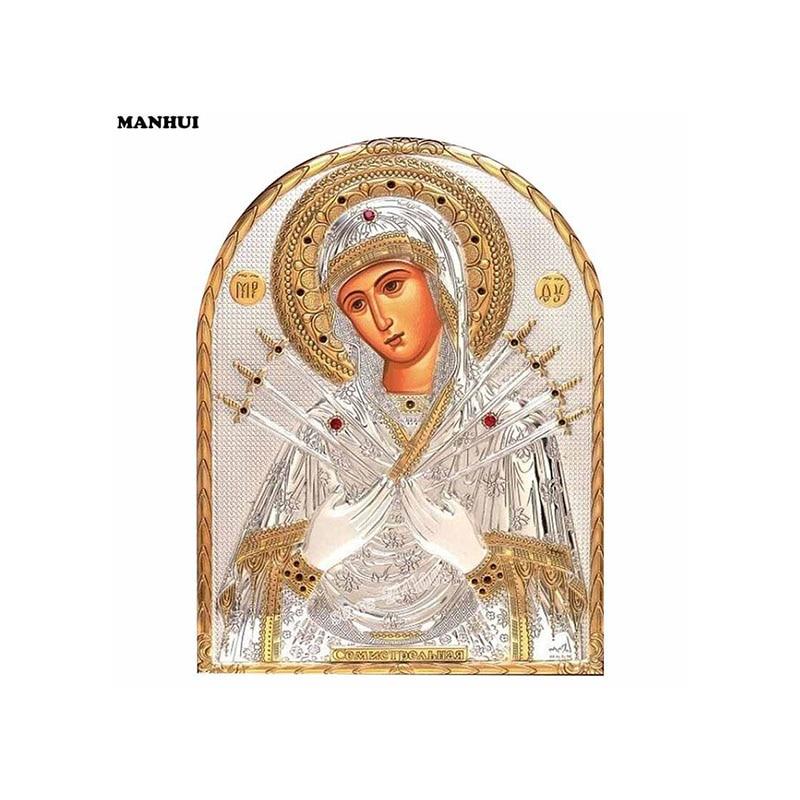 Ny DIY rund hel diamantbroderikon Diamond Religion Virgin Mary - Konst, hantverk och sömnad