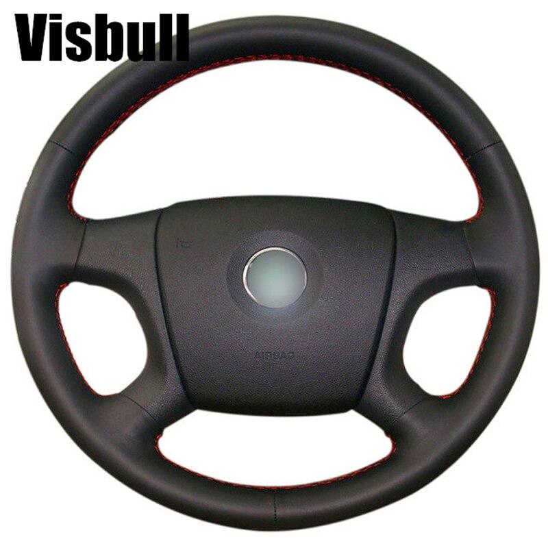 Visbull PU Leather Car Steering Wheel Cover V1038 for Old Skoda Octavia Skoda Fabia