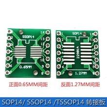 SOP14 Adapter Plate SSOP14 TSSOP14 Patch Adapter DIP 0.65/1.27mm Adapter Plate