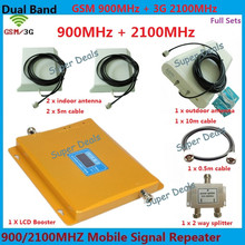 LCD-Display GSM Signal Booster 3G Dual Band Verstärker 2G + 3G Dual Bar Band handy signal booster Repetidor Expander Für 2 zimmer