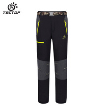 2017 spring summer outdoor sports pants men quick-drying pants elastic quick dry cycling pants Climbing Hiking Trekking Pants