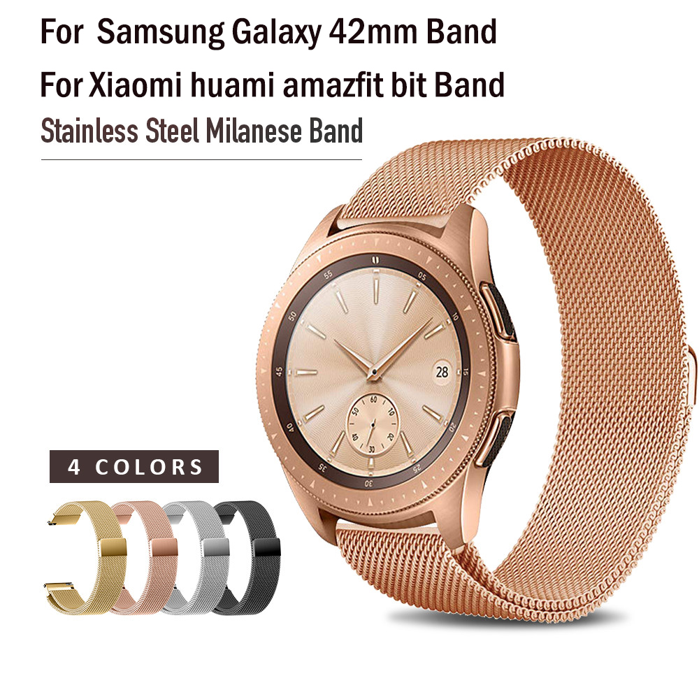20mm Width Stainless Steel Band For Samsung Galaxy Watch 42mm/Watch Active 40mm Milanese Loop Strap Wristband Metal
