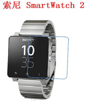 (3-Pack) For Sony SmartWatch 2 New functional type Anti-fall, impact resistance, nano TPU screen protection film(China)