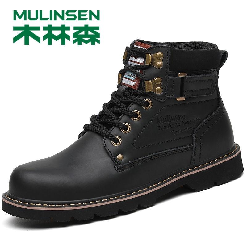 MULINSEN New Arrive 2017 Autumn/Winter Men & Women Climbing Shoes leather trend Waterproof royal soft sole high top shoes 270615 mulinsen latest lifestyle 2017 autumn winter men