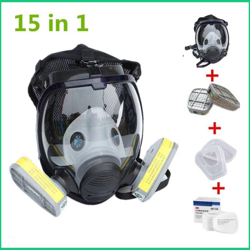 大サイズフルフェイス 6800 ガスマスク面体噴霧絵画塗装化学研究所、医療安全マスク  グループ上の セキュリティ & プロテクション からの マスク の中 1