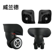Repair Trolley universal wheel accessories parts wheels maintenance password suitcase luggage slipper universal luggage  casters