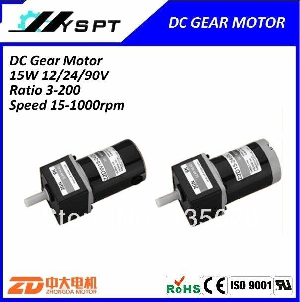 UL certificate! permanent magnetic dc gear motor 15W 15rpm