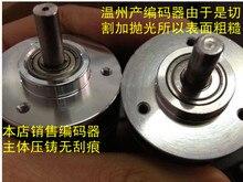 Frete grátis HS5208-01G-1024BZ1-5L codificador fotoelétrico