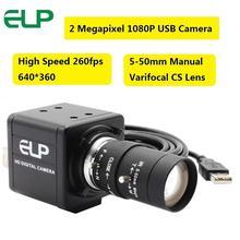 Cámara web de alta velocidad MJPEG 1080P 60fps/ 720P 120fps/ 360P 260fps OmniVision OV4689 CMOS cámara web USB con lente de enfoque Manual CS