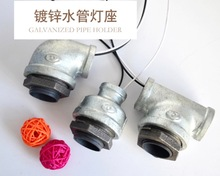 3SET/LOT DIY Industrial Pipe Elbow Connector Light Holder