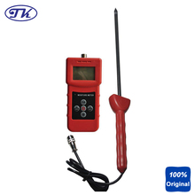 Wholesale prices High Frequency Moisture Tester Chemical Moisture Analyzer Industry Moisture Meter MS350A