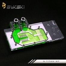 Bykski gpu блок для основателей gtx1080ti titan x паскаль н-titan xp