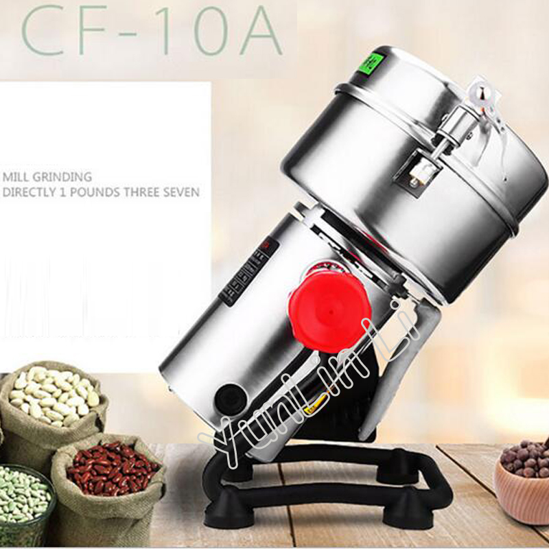 1500W Cereals Grinding Machine Chinese Medicinal Materials Pulverizer Household Mini Food Grinder CF-10A1500W Cereals Grinding Machine Chinese Medicinal Materials Pulverizer Household Mini Food Grinder CF-10A