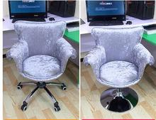 Comfortable fashion pink computer chair. Home game chair. Live chair..