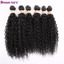 16 inch Synthetic Hair Weave Bundles 200g Low Temperature Kinky Curly lisa hair  pcs/lot for full head
