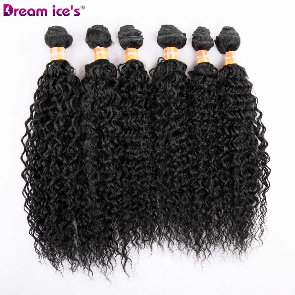 16 inch Synthetic Hair Weave Bundles 200g Low Temperature Synthetic Kinky Curly Weave lisa hair  pcs/lot for full head