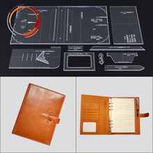 a set A5 loose-leaf notebook Handbook cover acrylic template, DIY handmade leather paper pattern