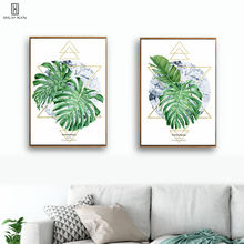 Minimalist Landscape Paintings Tropical Plants Green Leaves With Great Vitality Decorative Canvas For Home Decor