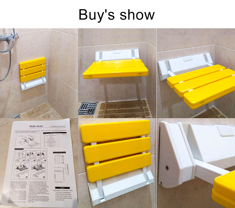 浴室椅_12-1