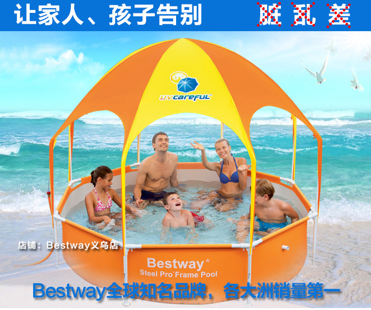 56432 Bestway Family UV-Free Tent Swimming Pool/Steel-Pro Octogon Easy-Set water-spray Play Pool/thick sunscreen paddling pool