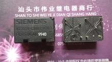 V23078-C1002-A303