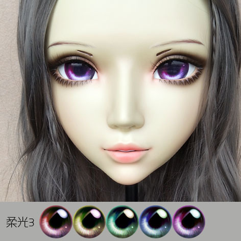 gl069 Novelty & Special Use Sweet Girl Resin Half Head Bjd Kigurumi Mask With Eyes Cosplay Anime Role Lolita Mask Crossdress Doll Invigorating Blood Circulation And Stopping Pains