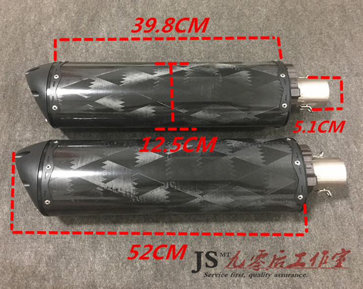 520mm Lengthened Motorcycle Exhaust Muffler Pipe Two Brothers Exhaust CNC Aluminium Alloy Carbon Fiber CBR R1 R6 ESCAPE moto