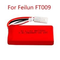 Atualizado de alta capacidade 7.4 v 2800 mah substituição li po bateria para feilun ft009 rc barco peças de reposição|Peças e Acessórios|   -